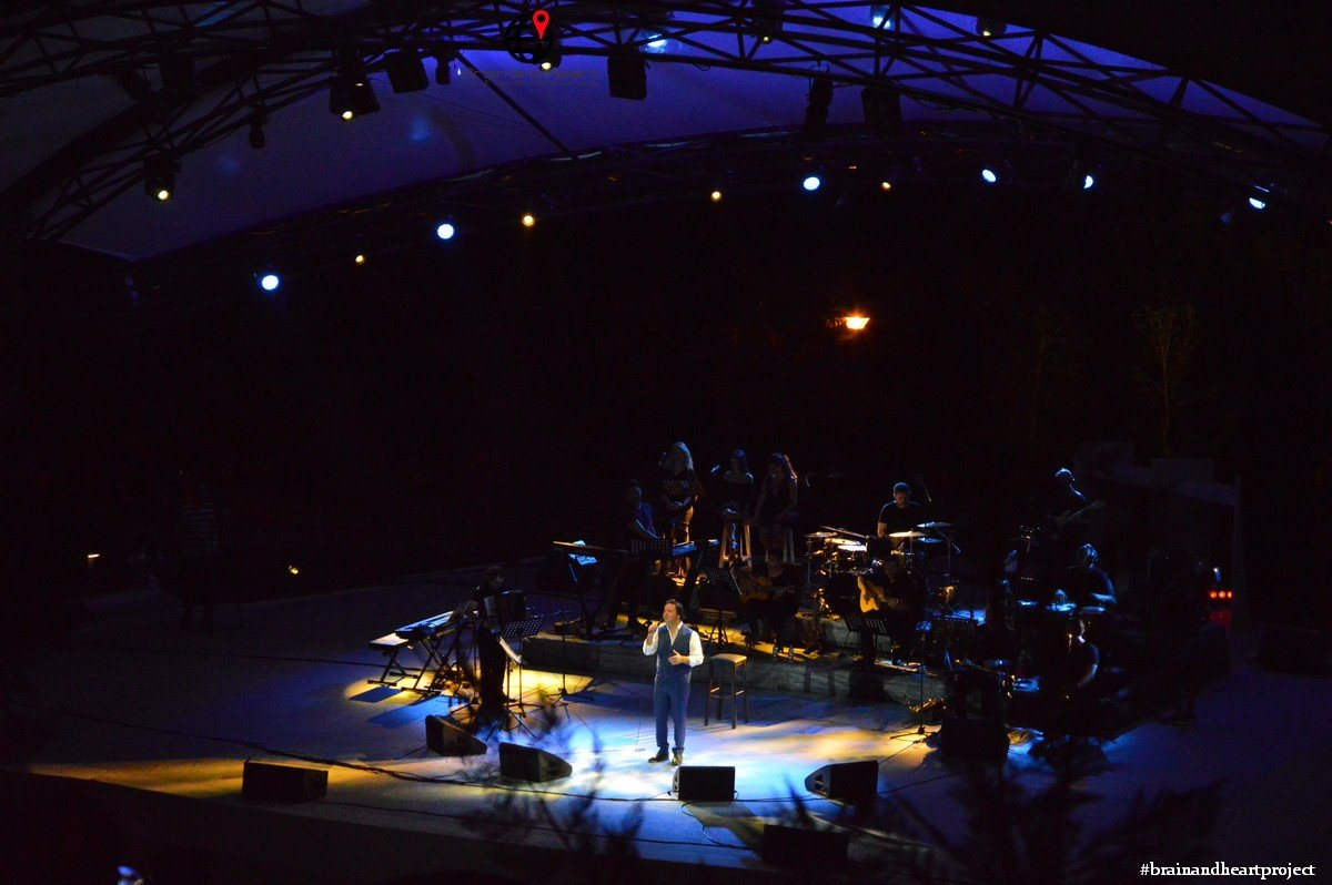la musica a Tirana